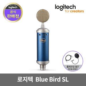 로지텍코리아 정품 BLUE Bluebird SL 블루버드 SL
