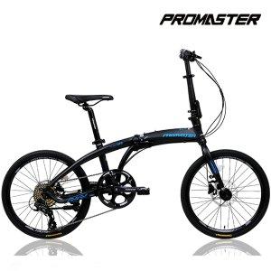2021 프로마스터 접이식자전거 케라스9.0HD 9단 20형