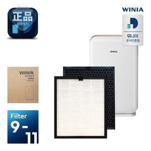 [정품] 9평 공기청정기 카본헤파필터 EPA10C0XEW