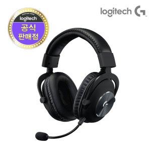 [로지텍코리아] PRO X 7.1ch 게이밍헤드셋 2세대