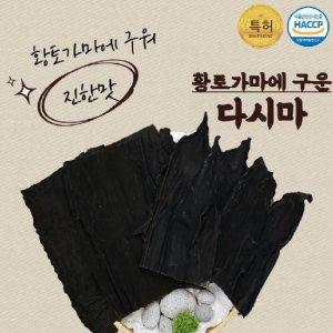 동해식품)황토가마에구운 다시팩