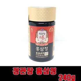 정관장 홍삼정 쇼핑백포함   240g / 한국인삼공사