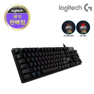 [로지텍코리아] G512 GX 게이밍 키보드