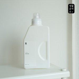 [생활공작소] 세탁세제 1.5L 1+1(릴리향)