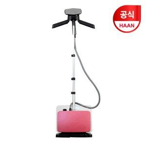 한경희 스탠드형 스팀다리미 HI-8000PK (핑크)