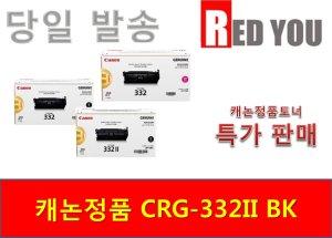 캐논정품 CRG-332II BK 대용량 LBP-7784Cx 미개봉정품