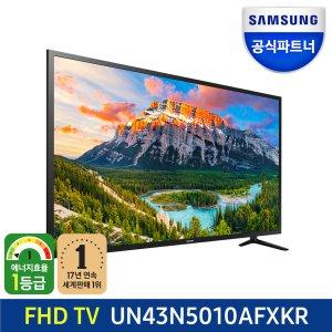[으뜸효율] 인증점 삼성 108cm(43) TV UN43N5010AFXKR