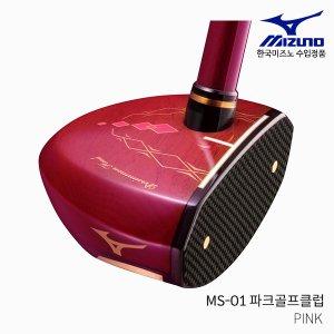 미즈노 파크골프 MS-01 클럽 핑크 여성 83cm