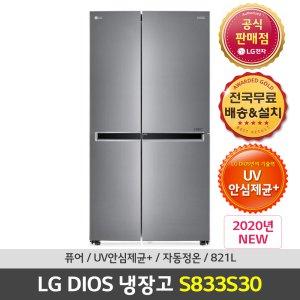 LG 디오스 S833S30 821L 양문형 냉장고 공식대명