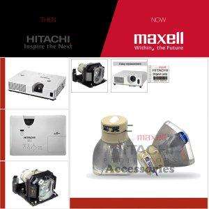 HITACHI 프로젝터램프 CP-X2021WN 순정품 베어램프