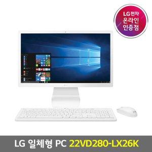 [최종가 44.4]LG일체형PC 22VD280-LX26K 윈도우미설치