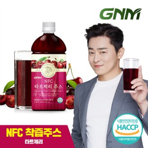 GNM자연의품격 NFC 타트체리 쥬스 착즙 원액 1병