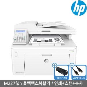 해피머니상품권행사 HP M227fdn 레이저복합기/KH