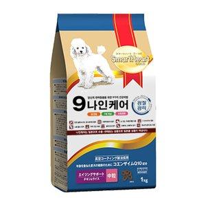 [럭셔리독 100G 증정] 나인케어 강아지 관절관리 시니어 1kg