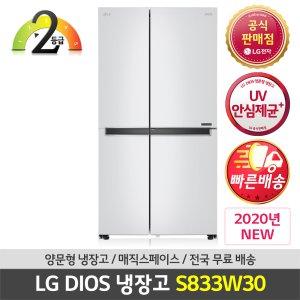 LG 전자 DIOS 신모델 양문형냉장고 S833W30 (주)삼정