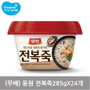 동원F&B 양반 전복죽 285g_24개
