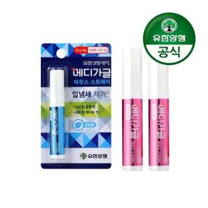 [유한양행]매디가글 마우스스프레이 6.5ml 2개
