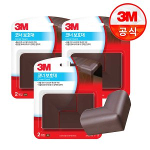 3M 유아안전용품 번들 모음전