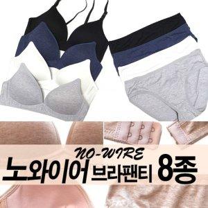 (하프클럽)[제이투와이] 여성 속옷 세트 8종 노와이어 브라+팬티세트8종_P060677938