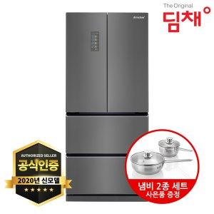 최신형 딤채 김치냉장고 스탠드형 EDQ47DFRZKT 457L