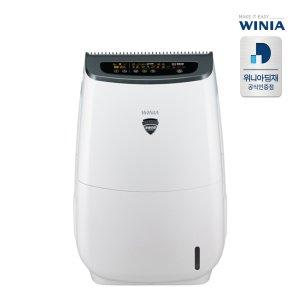 [최대 10% 카드할인] 위니아 포시즌 MAWF-S556L 청정/가습/제습 무료배송