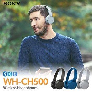 소니 WH-CH500 블루투스 헤드폰/무선/헤드셋/이어폰