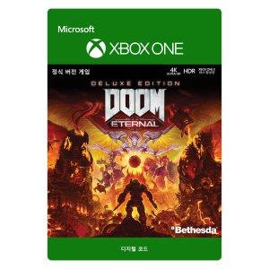 둠 이터널 디럭스 디지털코드 문자발송 Xbox