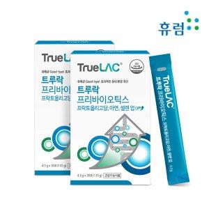 트루락 프리바이오틱스 아연 유산균 2박스