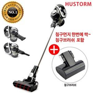 휴스톰 싸이클론 차이슨 무선 청소기 HV-5000 무상A/S