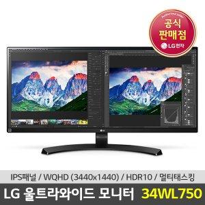 [디지털5% 추가할인쿠폰] 34WL750 34인치모니터 고해상도 WQHD HDR IPS패널