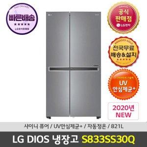 LG 디오스 S833SS30Q 821L 양문형 냉장고 공식대명