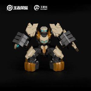 GJS ROBOT GANKER EX ShieldHill 격투 로봇 리얼스틸