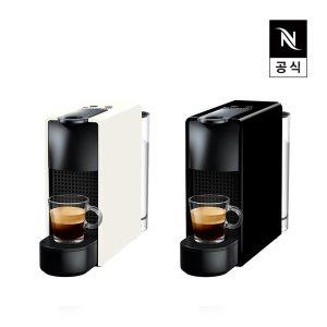 [네스프레소]에센자 미니 C30/D30 커피머신 전색상/SH