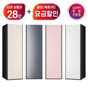 [렌탈][공식판매처][상품권최대15만 리뷰포함]LG 트롬 스타일러 S3BFR 외 2종 월 렌탈료 44,900~ 의무사용36개월