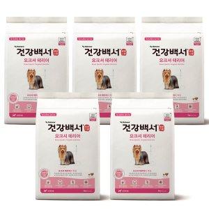 뉴트리나 건강백서 요크셔테리어 2kg 5포(10kg) 사료