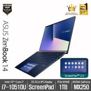 ASUS UX434FLC-A6267T (i7/16GB/1TB/Win10)