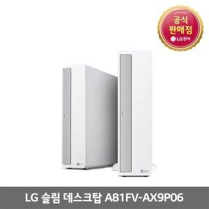 [최종가 50]LG데스크탑 A81FV-AX9P06 윈도우미포함