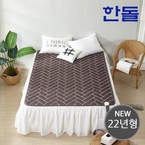 신신 온수매트 브라운 ED1-LB 싱글/더블 무동력 매트