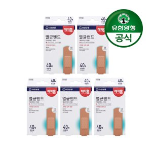 [유한양행]해피홈 멸균밴드(표준형) 40매입 5개