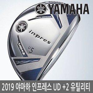 2019 야마하 인프레스 UD+2 유틸리티우드-여-추가금X