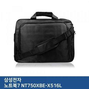 E.삼성전자 노트북7 NT750XBE-X516L 노트북가방