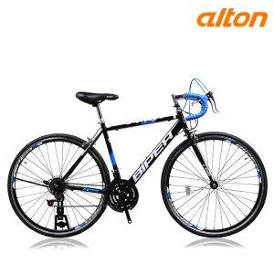 2020 알톤 로드자전거 엑스티드R21 700C 21단