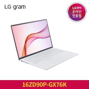 [178만]LG 그램 2021 노트북 16ZD90P-GX76K 램16GB
