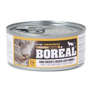 보레알 치킨&치킨리버 캔 156g