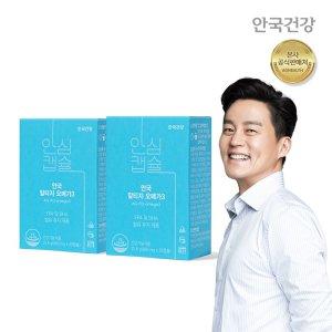 안국건강 RTG 오메가3 30캡슐 2통 +쇼핑백