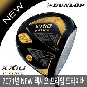 던롭 젝시오 프라임 10 SP-1000 드라이버 2019년/병행