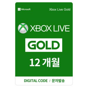 XBOX Live Gold 12개월 이용권 Xbox Digital Code