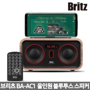 브리츠  올인원 블루투스 스피커 BA-AC1