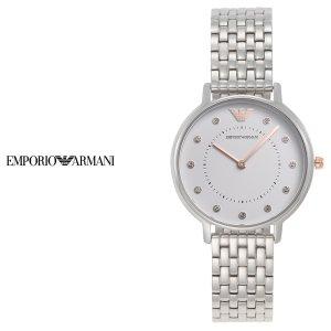 엠포리오 아르마니 여자시계 AR80023 파슬코리아 정품