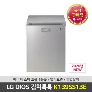 LG 디오스 K139SS13E 뚜껑형 김치냉장고 128L